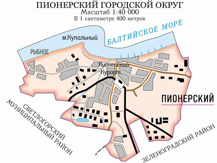 Каменск-шахтинский ростовская область городская больница
